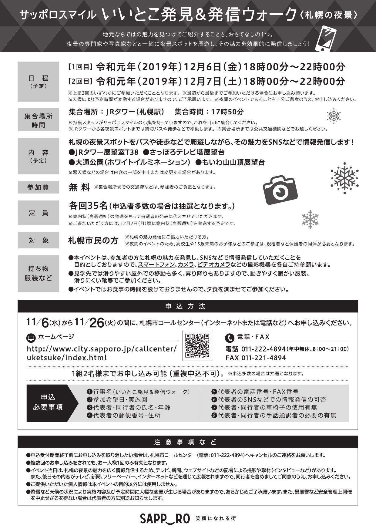 201910繧オ繝・・繧壹Ο繧ケ繝槭う繝ォ繝・い繝シA4繧ヲ繝ゥol_000001