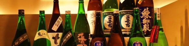 やっぱり日本酒がうまい!!