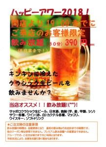 img038 - コピー