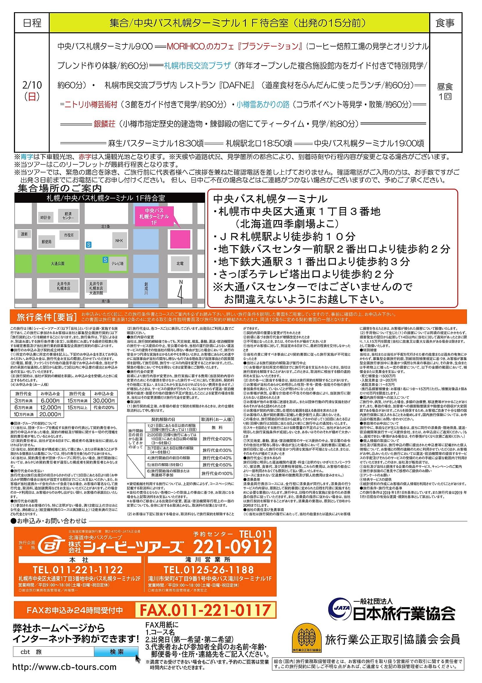 最終pdf-2