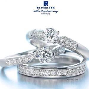 ブルーリバー婚約指輪ロゴ