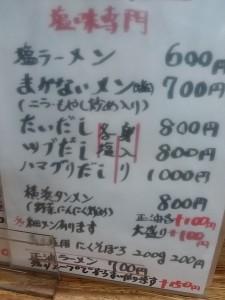 20150526_194709