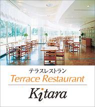 キタラレストラン