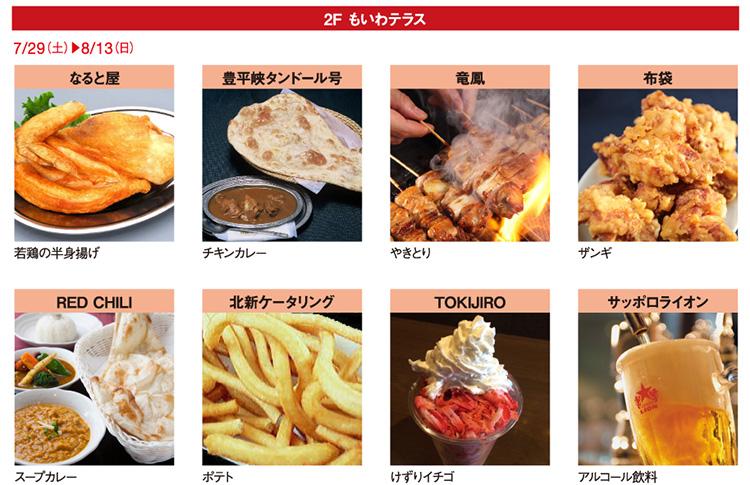gourmet_03