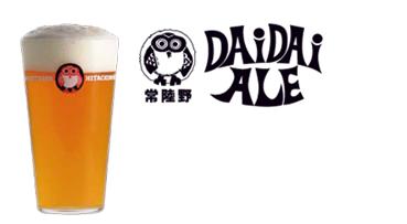 beer_daidai1