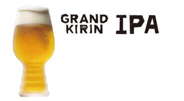 beer_ipa