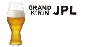 beer_jpl