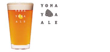 beer_yonayona
