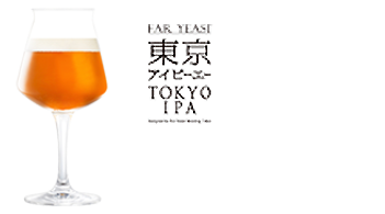 glass_tokyoIPA
