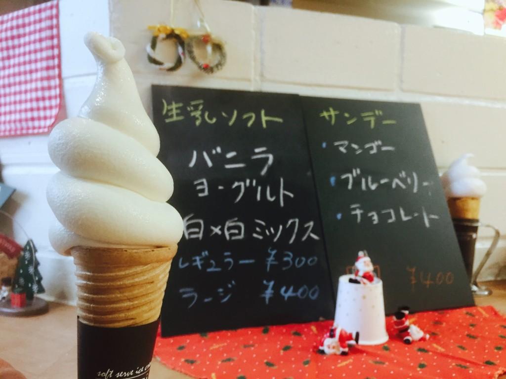 白×白ソフト